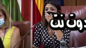 فأر ضخم يثير هلعا كبيرا خلال جلسة برلمان في اسبانيا