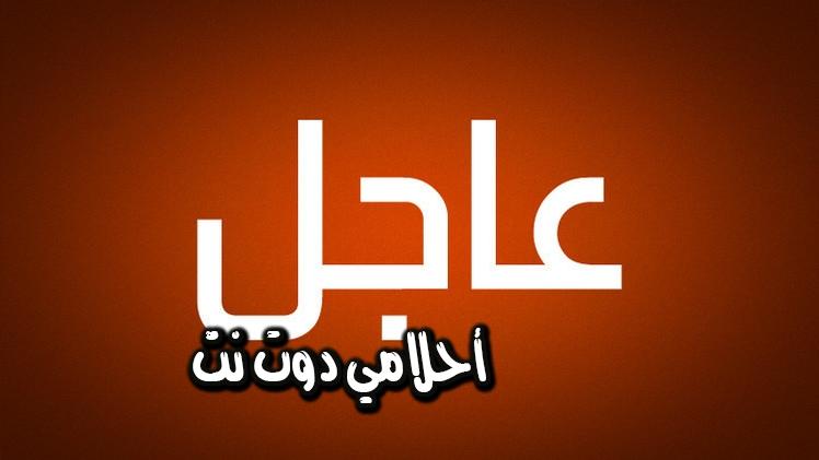 سماع دوي انفجار ضخم في مدينة دبي