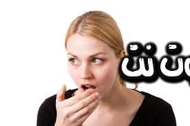 تفسير رؤية خروج الشعر من الفم في المنام - اخراج الشعر من فم الطفل في المنام للعزباء والمتزوجة